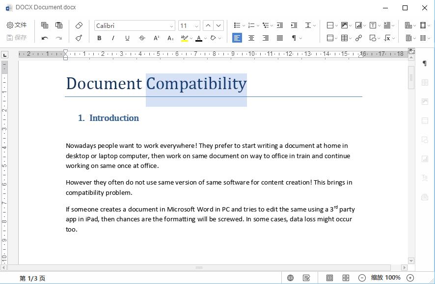 Word文档在线编辑